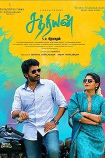 Sathriyan (2017) Tamil Movie Online in HD - Einthusan Vikram Prabhu, Manjima Mohan, Kavin, Aishwarya Dutta  Directed byS. R. Prabhakaran Music byYuvan Shankar Raja 2017 [U] ENGLISH SUBTITLE Watch Legally