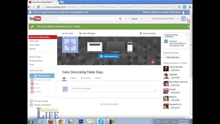 How To Set Up Your Channel - YouTube Marketing Made Easy - http://www.sendspace.com/file/s8x9a3