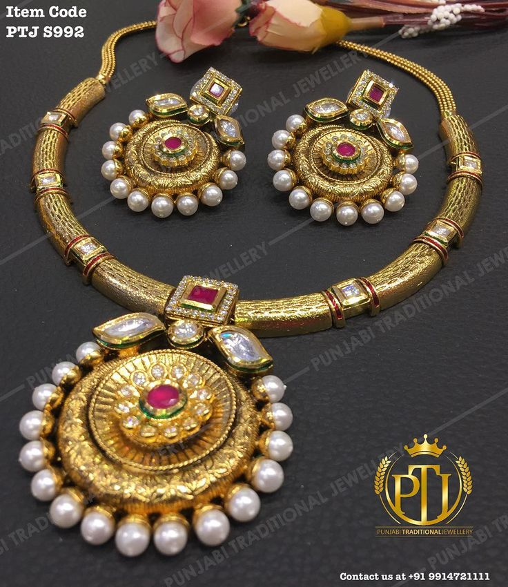 "Punjabi Traditional ""Antique Gold Plated Kundan Set""(Next to Real)"