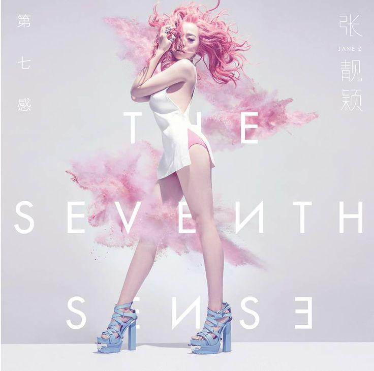 // the seventh sense \\