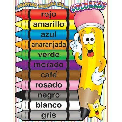 Spanish Colors on I See The Color Orange 2 Worksheet