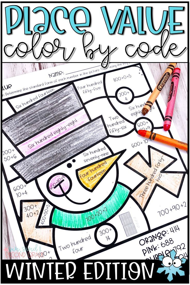 Looking For Place Value Activities For 1st 2nd And 3rd Grade These Fun Color By Number Worksheets Place Value Worksheets Place Values Winter Math Activities [ 1104 x 736 Pixel ]