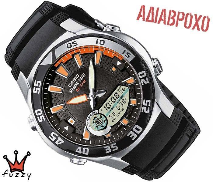 Ρολόι ανδρικό Casio (AMW-710-1AVEF)