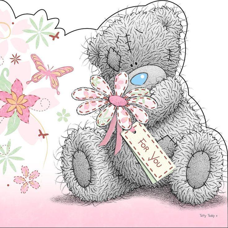 открытки открытки с мишками тедди с днем рождения подруге вообще можно себе