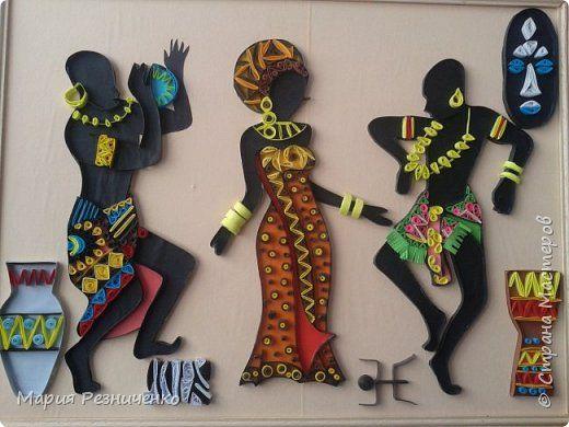 Картина панно рисунок Квиллинг африканский танец Бумага фото 1