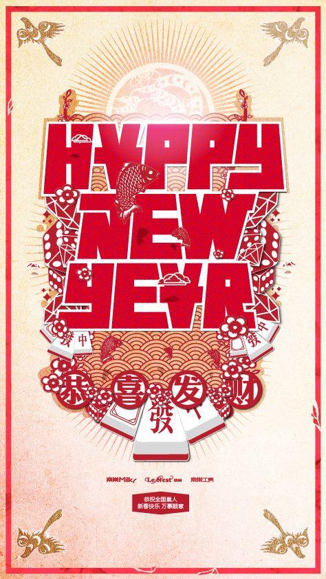2012-全年海报设计(同时附上新年海报...