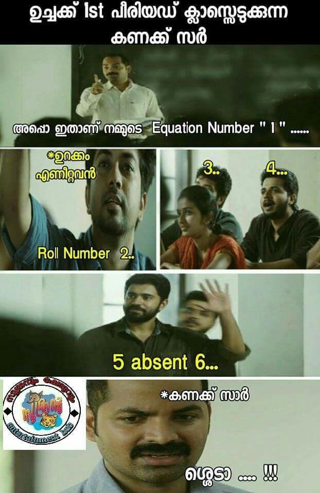 Troll Malayalam Images : troll, malayalam, images, Funny, Troll, Images, Malayalam