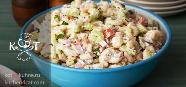 ★ Американский салат с макаронами ★ #макароны #сельдерей #лук #помидор #горчица #уксус
