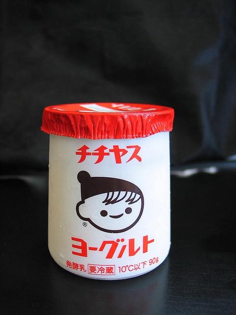 Cute Japanese yogurt packaging