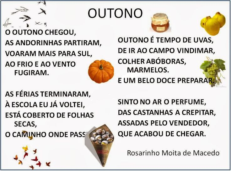 outono_poesia7_rosarinho.jpg (914×680)