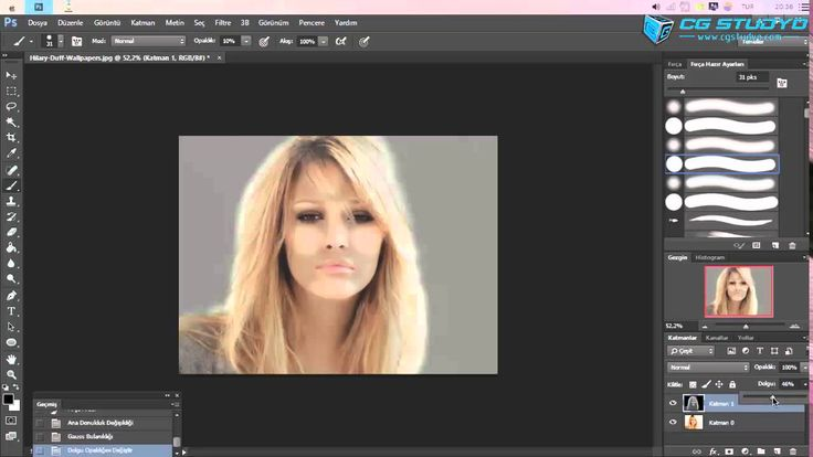 How to Make 2D Image to 3D Using-After Effect Displacement Map Effect AE...