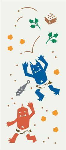 【楽天市場】【セール中!】てぬぐい こよみ 鬼はそと【カランコロン京都】【メール便対応可】【楽ギフ_包装】:SOUVENIR公式オンラインショップ