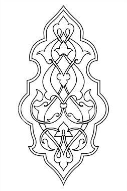 arabesque symbols