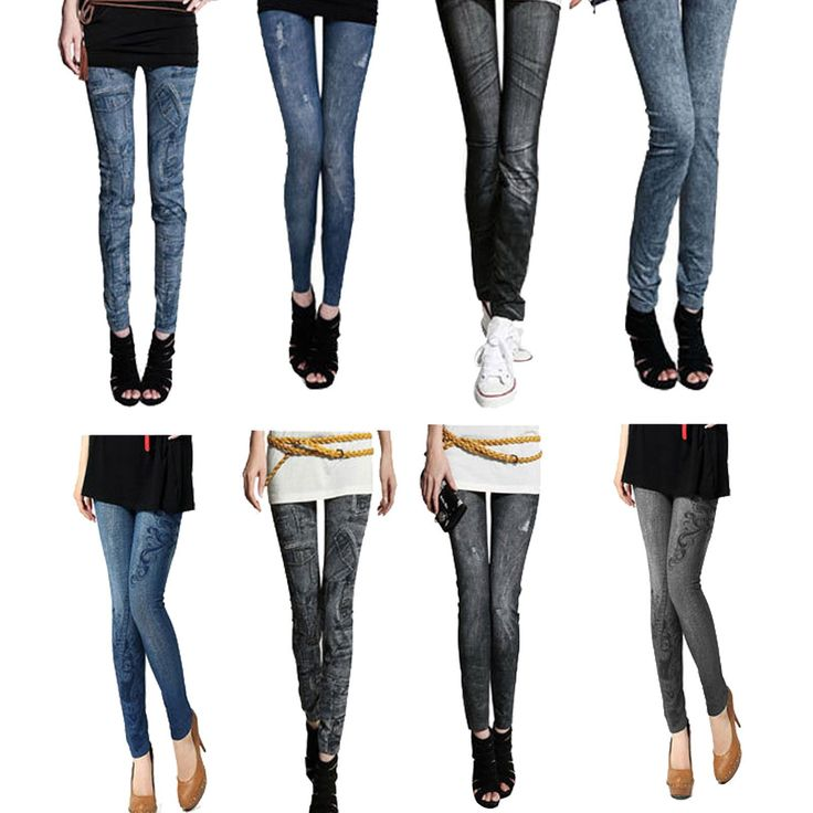 Women Pants Jeggings Stretchy Slim Leggings Skinny Jeans Pencil Tight Trousers