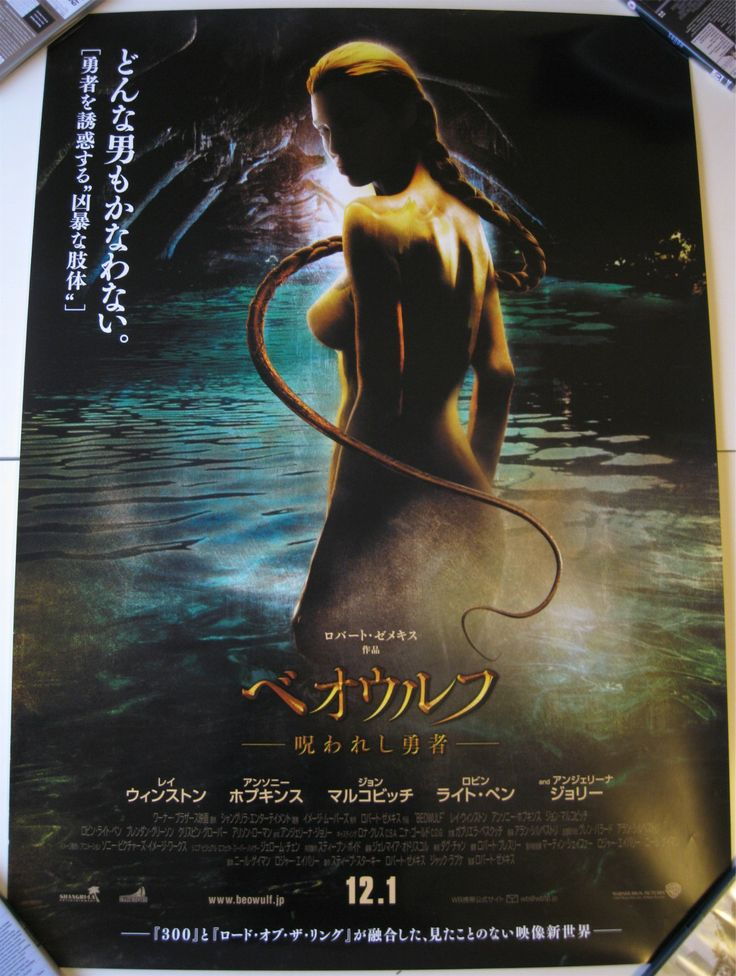 japanese horror movie posters japanese movie poster
