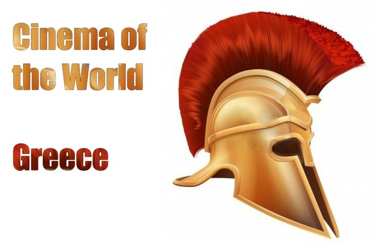 Cinema of the World - Greece