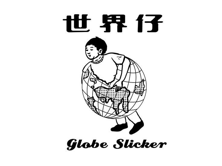 Globe Slicker - A new design house from Hong Kong