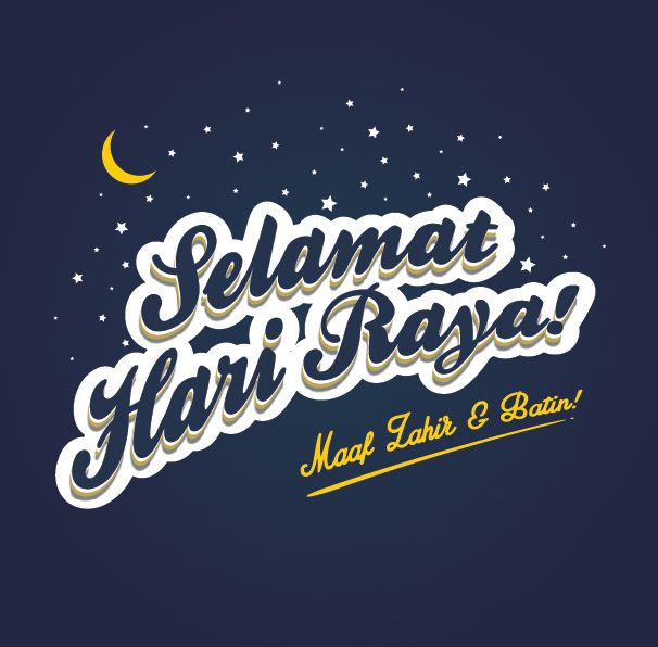 This is poster for Hari Raya (Eid Mubarak).