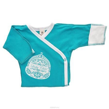Lucky Child Распашонка  — 204.6р. ------------------------------ Распашонка для новорожденного Lucky Child Ретро с длинными рукавами послужит идеальным дополнением к гардеробу вашего малыша, обеспечивая ему наибольший комфорт. Распашонка изготовлена из натурального хлопка, благодаря чему она необычайно мягкая и легкая, не раздражает нежную кожу ребенка и хорошо вентилируется, а эластичные швы приятны телу малыша и не препятствуют его движениям. Распашонка-кимоно для новорожденного…