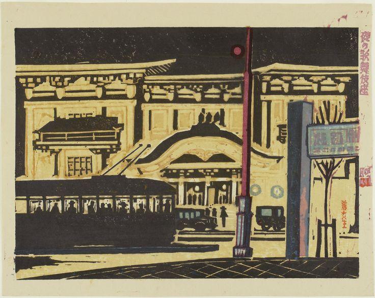 Kabuki Theatre at Night, Fujimori Shizuo, 1930
