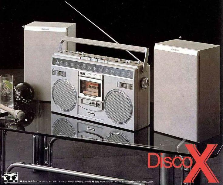 Home Disco -  National RX-5100