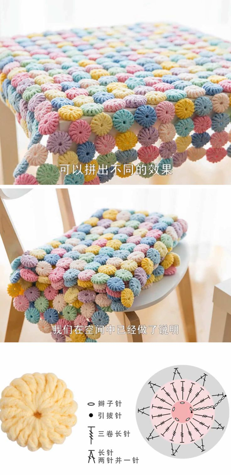 Diy crochet 6 petal puff stitch flower blanket - Puff Stitch Crochet Blanket
