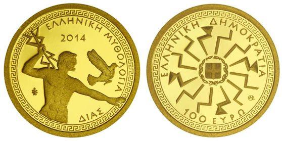 Grecia 100€ Zeus