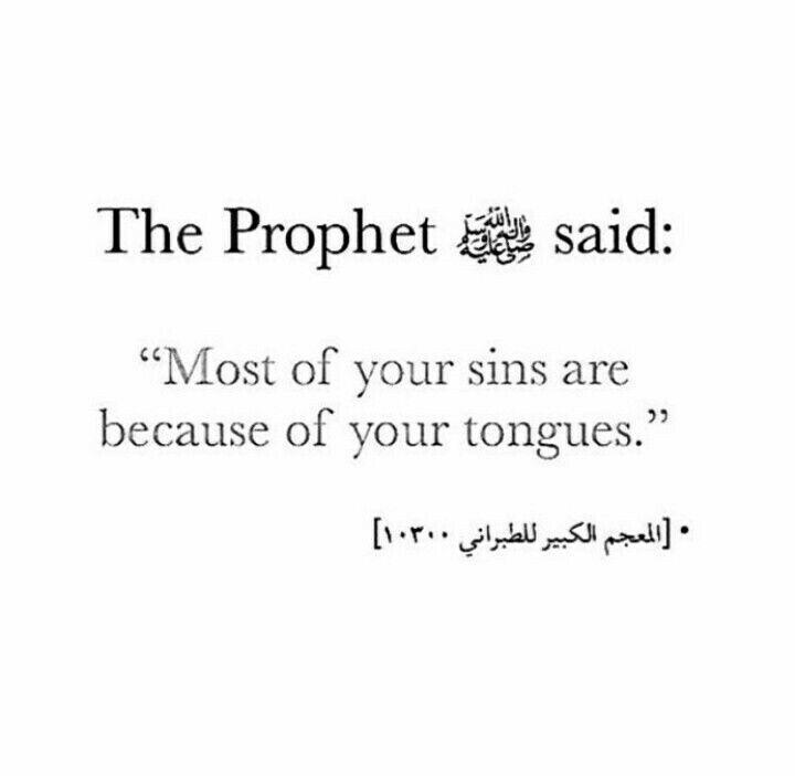 Ya Rasoolullah Sallallahu Alaihi Wasallam (صلی اللہ علیہ وسلم)