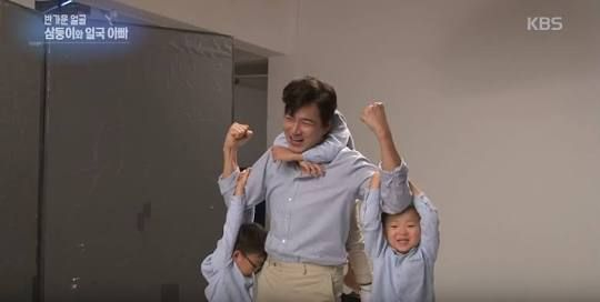 Song Il-gook Talks About How Much The Triplets Have Grown