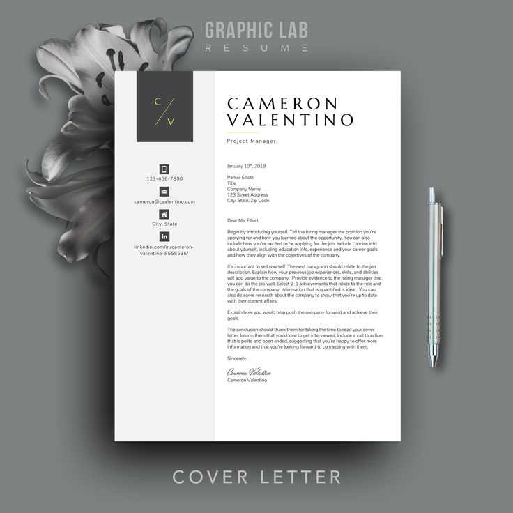 Matching resume and cover letter templates that