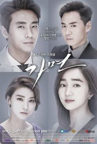 Mask (가면)- 2015 Korean drama. Slightly funny in the beginning but gets pretty serious.