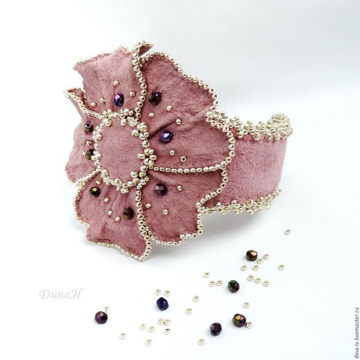 Suede Bracelet With Bead Embroidery