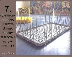 """MK """"Сундук с канатом"""" из газетных трубочек фото 5"""