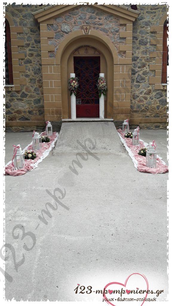ΣΤΟΛΙΣΜΟΣ ΓΑΜΟΥ ΣΑΠΙΟ ΜΗΛΟ - ΑΓ. ΒΑΡΒΑΡΑ ΠΑΥΛΟΥ ΜΕΛΑ -  ΚΩΔ:MEL-1434