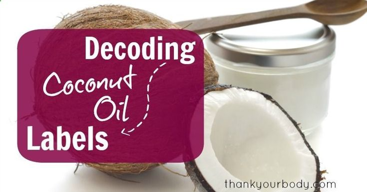 Ah, coconut oil. Its exploded in popularity over the past few years, and with good reason. Because its made of primarily medium-chain fatty acids, coconut oils is easily digested and converted into energy in the body. It also contains lauric acid which has been linked to amazing health benefits. It has anti-viral, antibacterial, anit-microbial, and