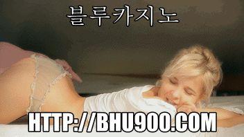 바카라카지노-bhu900.com