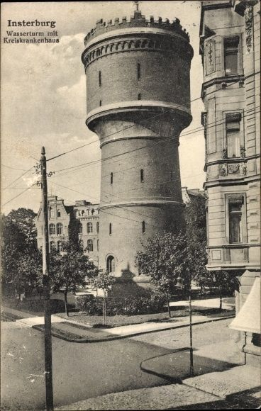 Insterburg Ostpreußen, Wasserturm mit Kreiskrankenhaus