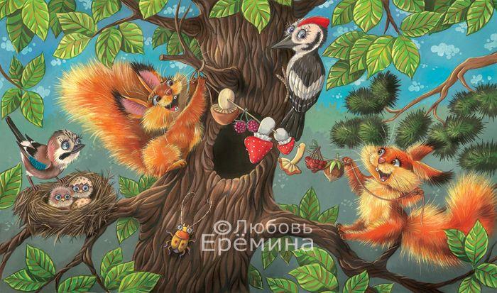 """Посмотреть иллюстрацию Любовь Ерёмина - Иллюстрация из серии """"Лес"""". для…"""