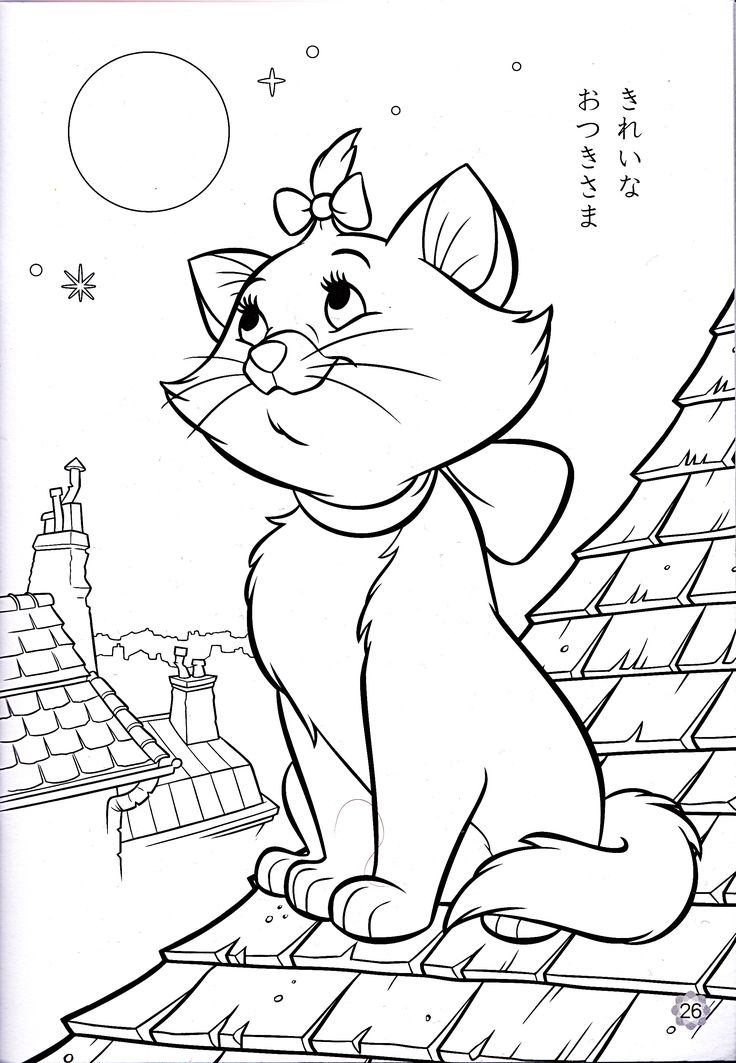walt disney coloring pages marie walt disney characters photo - Disney Coloring Page