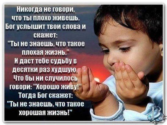 Не гневи Бога... (52) Одноклассники