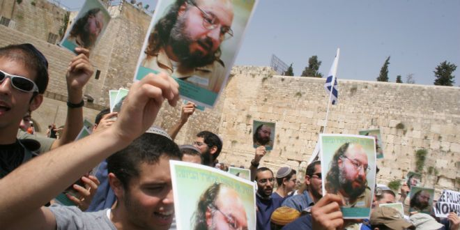 Messianic Predictions About Pollard's Release. After 30 years in prison, Jonathan Pollard will be paroled by the US on November 20, 2015. (Photo: Nati Shohat/Flash90)