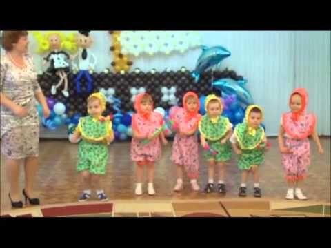 Танец малышей - YouTube