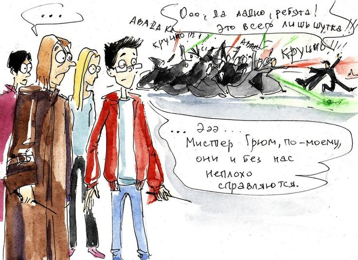 """""""Если бы Сириус [Блэк] был Пожирателем Смерти))"""". Рис. 10. Художник – Большая Черепаха (http://vk.com/id31842295, http://nimue-18.livejournal.com/). Оригинал – http://vk.com/photo31842295_281868293. #HP #Rowling #Potter"""