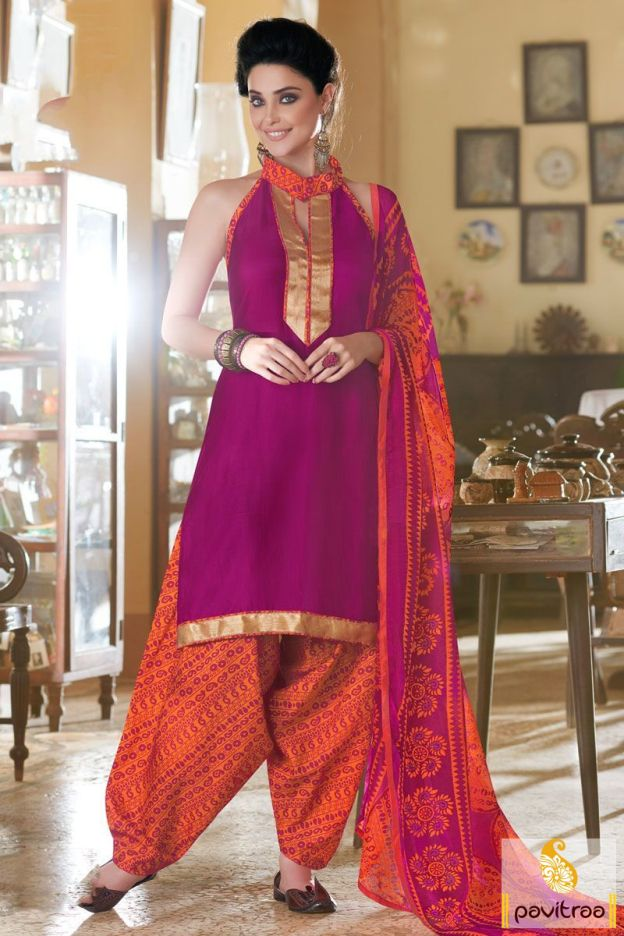 Fantastic casual dark pink patiala salwar suit will provide you furious look with beautiful pritne patiala and dupatta with sparkling lace work on attire.  #pavitraa, #patailasalwarsuit, #anarkalisalwarkameez, #embroiderysalwarsuit, #designersalwarsuit, #partywearsalwarsuit