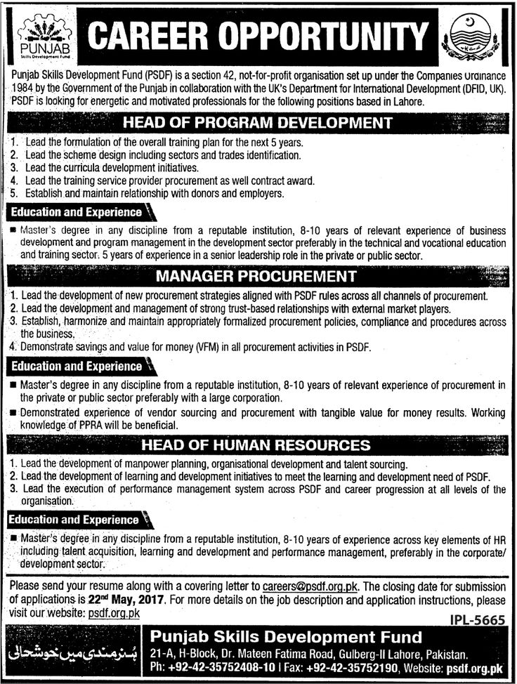 Jobs in Punjab Skills Development Fund Lahore 6 May 2017 Jobs In - g4s security officer sample resume