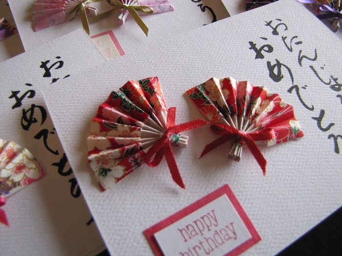 1000+ images about Origami Birthday Ideas for Dexter's ... - photo#10