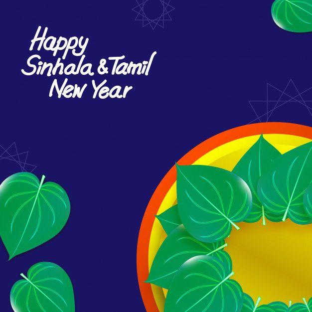 Sinhala Tamil New Year Festival In 2020 Pretty Wallpaper Iphone Sinhala Tamil New Year Newyear