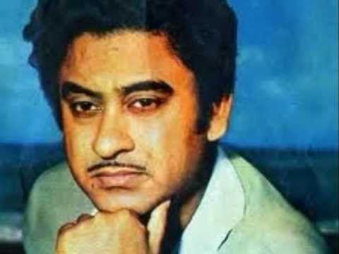 Best Of Kishore Kumar  Jukebox  - Part 1/2 (HQ)