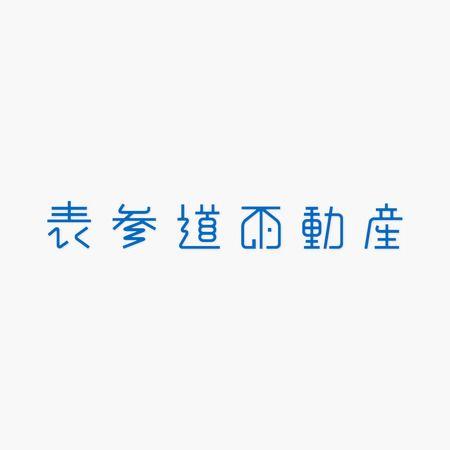akitakenさんの提案 - 「表参道不動産」のロゴ作成 | Lancers