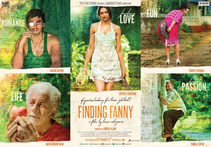 So here it is! The official first poster of #FindingFanny is finally out! Remember, the official trailer launches tomorrow! :) #FindingFanny #Poster #DeepikaPadukone #ArjunKapoor #NaseeruddinShah #DimpleKapadia #PankajKapur